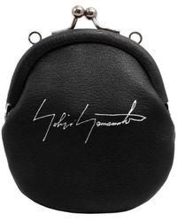 Yohji Yamamoto Leather Necklace Coin Purse - Black