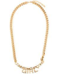 Comme des Garçons Logo Pendant Gold Tone Chain Necklace - Metallic