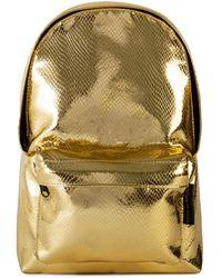 Comme des Garçons Gold Scale Effect Mini Backpack - Metallic
