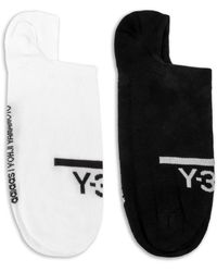 Y-3 Two Pair Invisible Socks - White