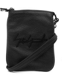 Yohji Yamamoto Signature Leather Pouch Bag - Black