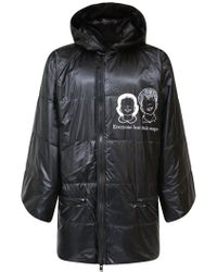 Undercover - Oversized Ripstop Coat Black - Lyst