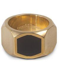 Maison Margiela Geometric Band Ring - Metallic
