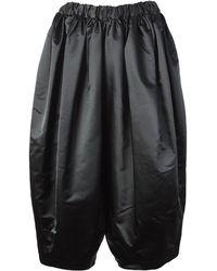 Comme des Garçons Oversized Cropped Trousers - Black