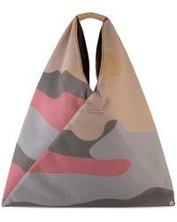 MM6 by Maison Martin Margiela Padded Mesh Japanese Tote Bag Beige Camo - Multicolour