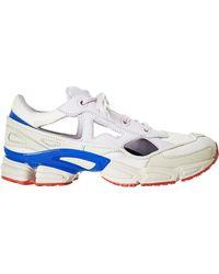 meet f1f1a a4446 Raf Simons - Replicant Ozweego Sneaker - Lyst