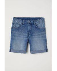 H&M Short en jean Skinny - Bleu