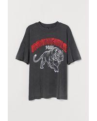 H&M - Printed T-shirt - Lyst