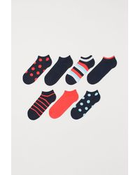 H&M Socquettes, lot de 7 paires - Multicolore