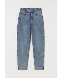 H&M Mom High Ankle Jeans - Bleu