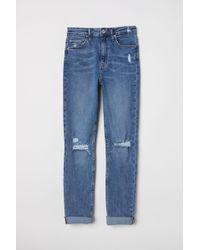 H&M - Skinny High Waist Jeans - Lyst
