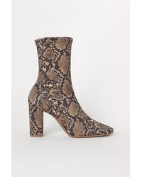 H&M Sock Boots - Natural