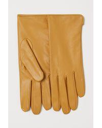 H&M Lederhandschuhe - Gelb