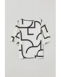 H&M Shirt mit U-Boot-Ausschnitt - Weiß