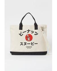 H&M Cotton Canvas Bag - White