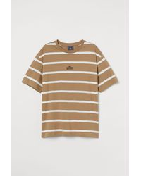 H&M Relaxed Fit T-shirt - Natural