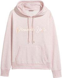 H&M - + Printed Hooded Sweatshirt - Lyst