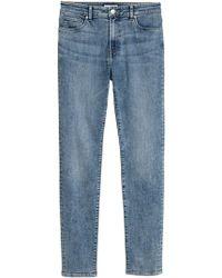 H&M Pantalon Skinny Fit - Bleu
