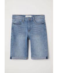 H&M - Short en jean - Lyst
