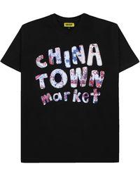 Chinatown Market Patchwork T-shirt - Black