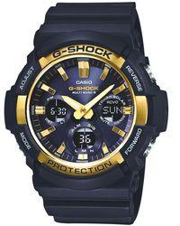 G-Shock - 100g Watch - Lyst