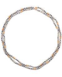James Lakeland - Long Necklace - Lyst