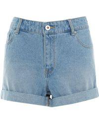 Warehouse | Turn Up Denim Shorts | Lyst