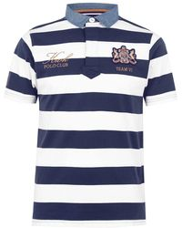 Howick Short Sleeve Rugby Polo - Blue