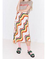 House of Holland - Asymmetric Rainbow Skirt - Lyst