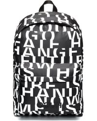 HUGO - Nylon Backpack With Abstract Slogan Motif - Lyst