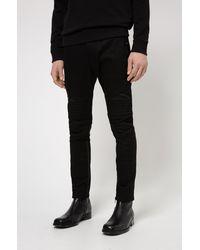 HUGO Jean Extra Slim Fit noir avec mesh et surpiqûres