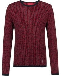 HUGO - Slim-fit Sweater In Knitted Jacquard With Matrix Motif - Lyst