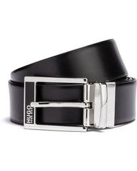 HUGO - Gift-boxed Reversible Leather Belt - Lyst