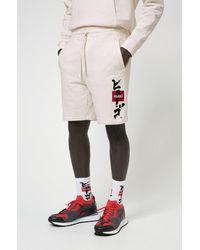 HUGO Short à logo en molleton de coton avec motif calligraphique artistique - Blanc