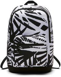 Hurley   Neoprene Printed Backpack (white)   Lyst
