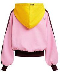 MSGM Color-block Hoodie Jacket - Multicolor