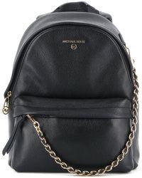Michael Kors Slater Medium Pebbled Leather Convertible Backpack - Black