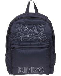 KENZO - Tiger Kampus Large Nylon Backpack - Lyst