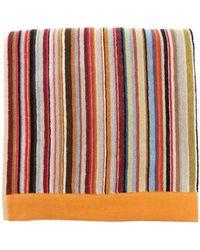 Paul Smith Multicolored Striped Beach Towel