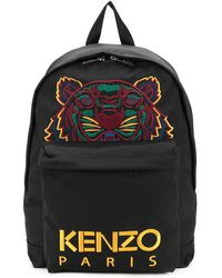 KENZO Tiger Backpack - Black