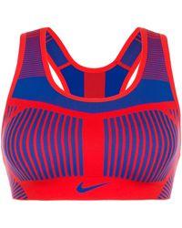 Nike Sport-BH Fe/nom Flyknit - Rot