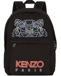 KENZO Tiger Embroidered Mini Neoprene Backpack - Black
