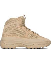 Yeezy Desert Boot - Natural