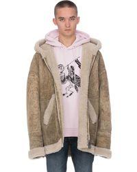 Yves Salomon Hooded Shearling Coat - Gray