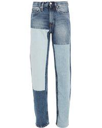 Calvin Klein - High-rise Straight Leg Jeans - Lyst