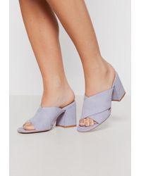 Ivyrevel - Isla Shoes Lavander - Lyst