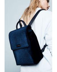 Jack Wills - Coldingham Mini Velvet Backpack - Lyst