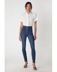 J Brand Natasha Sky High Skinny Jeans - Blue