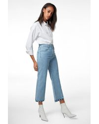 J Brand - Joan High-rise Wide-leg Crop In Ambitious - Lyst