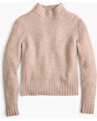 J.Crew Mockneck Sweater In Supersoft Yarn - Multicolour